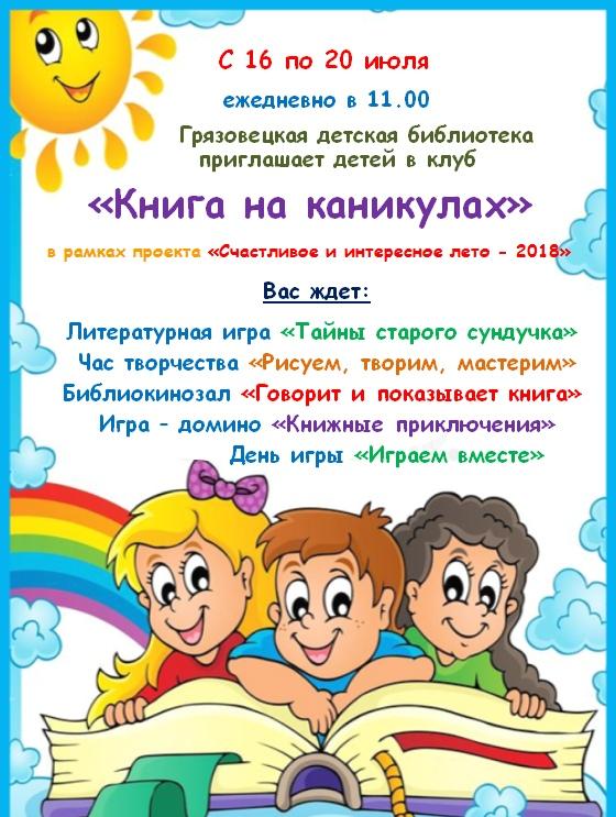 Поросята, картинки приглашение детей на мероприятия